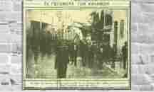 Καλαμάτα 9 Μάη 1934: Για ένα κομμάτι ψωμί…