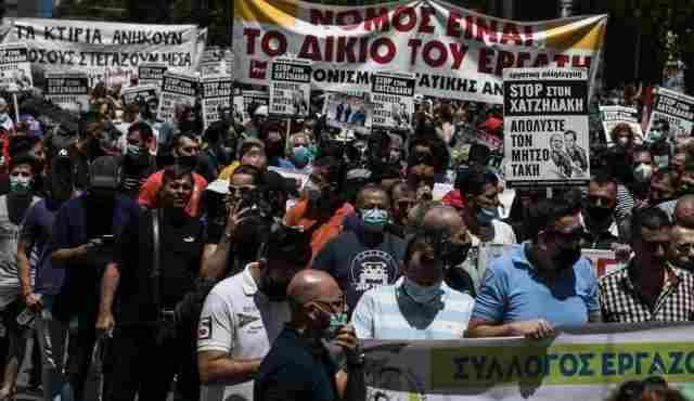 Απεργία: Βροντερό «όχι» από εργαζόμενους όλης της χώρας στο εργασιακό νομοσχέδιο