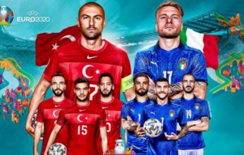 Ώρα Euro: Σέντρα με το Τουρκία-Ιταλία