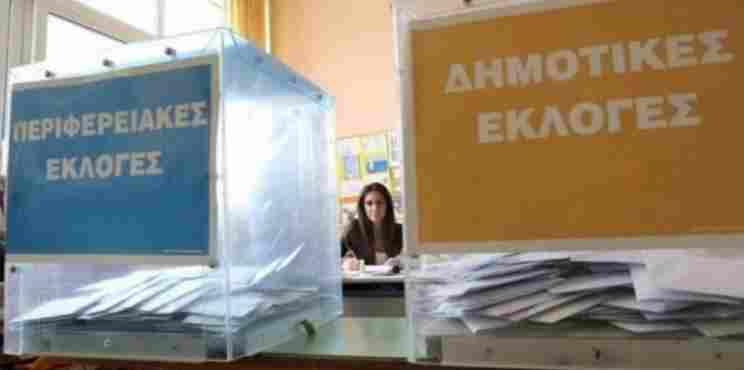 Εκλογικός νόμος Αυτοδιοίκησης: Ψηφίστηκαν από τους κυβερνητικούς βουλευτές  οι αντιδραστικές αλλαγές
