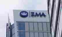 Νέες οδηγίες ΕΜΑ για περιστατικά θρομβώσεων από τα εμβόλια