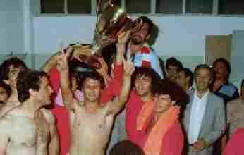 Την 21η Ιουνίου του 1981 ο Ολυμπιακός κατέκτησε το πρώτο επαγγελματικό νταμπλ στην Ελλάδα