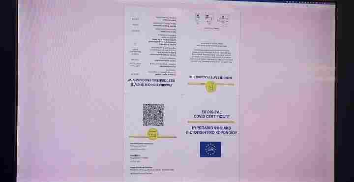 Ψηφίζεται στην Ολομέλεια του Ευρωπαϊκού Κοινοβουλίου το Ευρωπαϊκό Ψηφιακό Πιστοποιητικό COVID