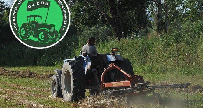 Eπικοινωνιακά τεχνάσματα της κυβέρνησης καταγγέλουν οι αγροτοκτηνοτρόφοι της Πελοποννήσου