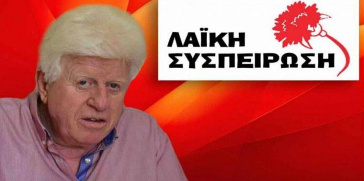 Νίκος Γόντικας: «Μίλησε η Χωροφύλαξ και ξέρασε ασφαλίτικα»