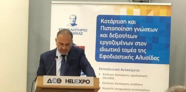 Ο Παναγιώτης Πιτσάκης κεντρικός ομιλητής στο πλαίσιο των παράλληλων εκδηλώσεων της 85ης ΔΕΘ