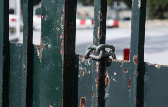 Δημοσιεύθηκε στο ΦΕΚ η απόφαση για «λουκέτα» σε σχολεία της Κορινθίας