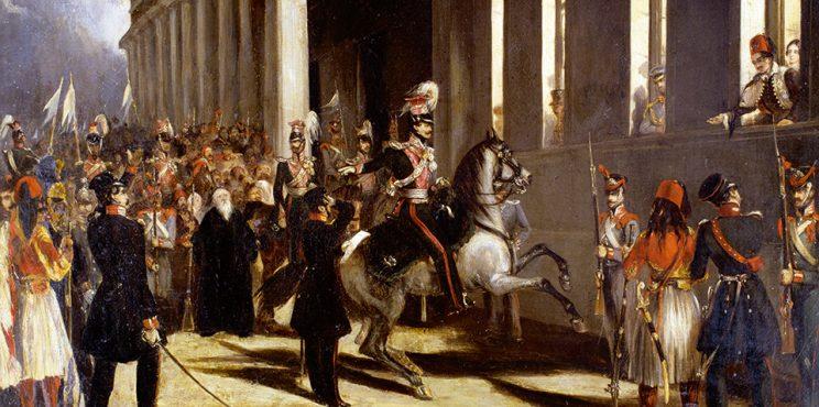 3η Σεπτέμβρη 1843: Ο ανολοκλήρωτος συνταγματικός εκσυγχρονισμός