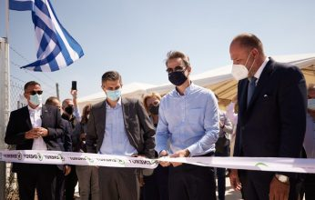 Φωτοβολταϊκό πάρκο της R1 Energy εγκαινίασε ο Μητσοτάκης στο Στεφάνι Κορινθίας
