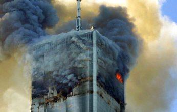 Τρίτη 11 Σεπτεμβρίου 2001: «Η ημέρα που άλλαξε ο κόσμος»