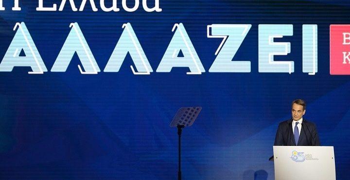 Η ομιλία του Πρωθυπουργού Κυριάκου Μητσοτάκη στην 85η ΔΕΘ