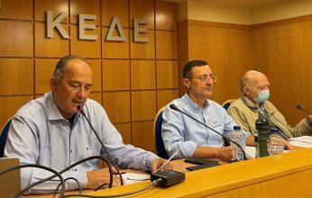 Ο Σταματόπουλος παρουσίασε στην ΚΕΔΕ την πρόταση διοργάνωσης Διεθνούς Συνεδρίου για τη νεολαία και την κλιματική αλλαγή