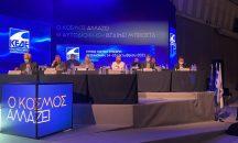 Συνέδριο ΚΕΔΕ: Το «συνέδριο της μεγάλης απογοήτευσης»